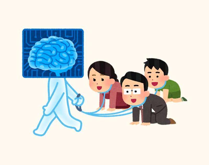 AIに踊らされる人たち